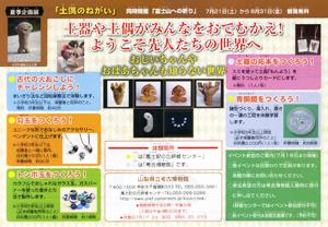 20120815-3.jpg