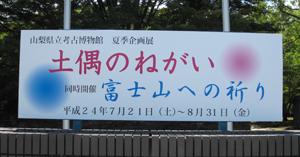 20120829-1.jpg