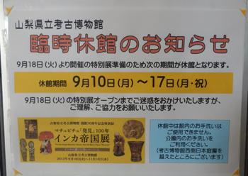 20120908-7.jpg