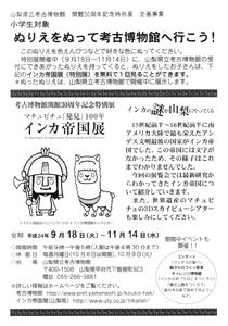 20121110-6.jpg