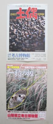 20121130-14.jpg