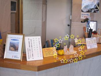 20121215-1.jpg