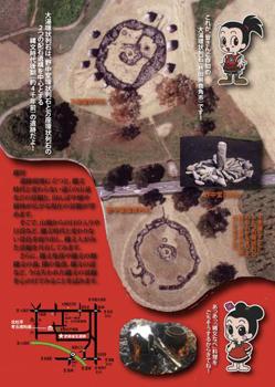 20121216-3.jpg