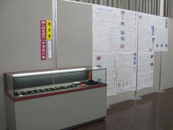 20130213-24.jpg