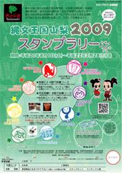 20100111-1.jpg
