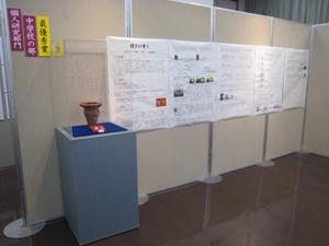 20100213-13.jpg