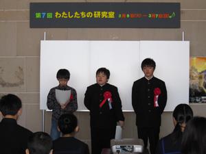 20100213-9.jpg